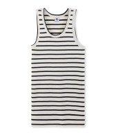 https://www.petit-bateau.co.uk/e-shop/product/23106/P63/women-s-vest-top-in-heritage-striped-cotton.html