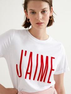 https://mazeclothing.co.uk/collections/new-in-womenswear/products/suncoo-melrose-logo-t-shirt-in-blanc-casse