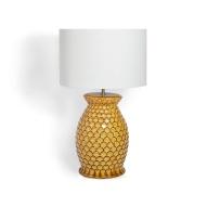 https://www.sohohome.com/catalina-table-lamp-yellow.html